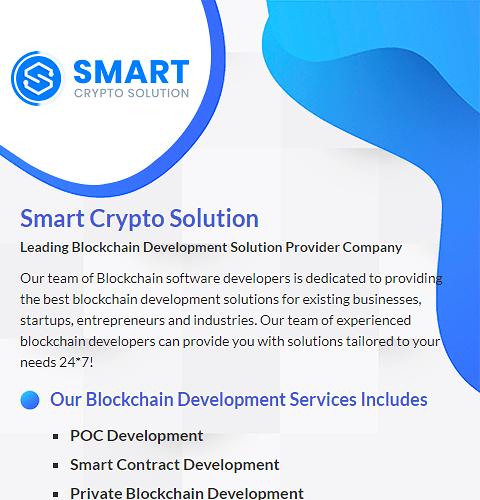 blockchain_solution
