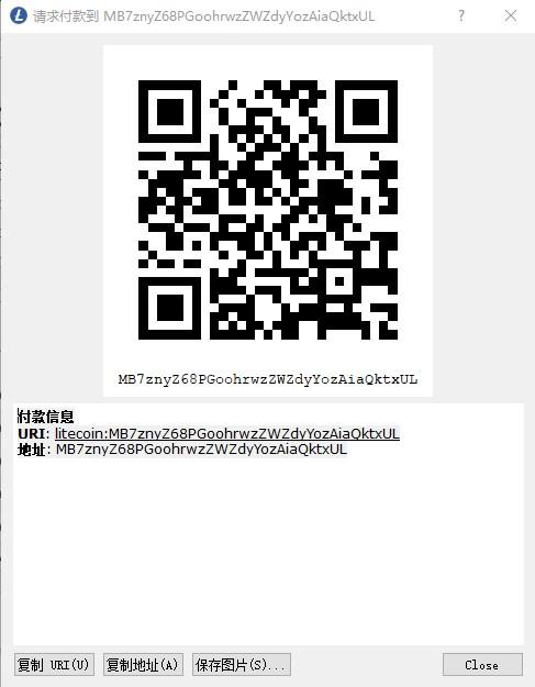 批注 2020-03-29 114710